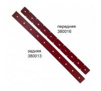 Комплект резиновых лезвий для Eureka E46