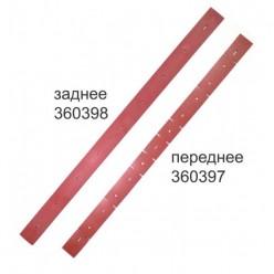 Комплект резиновых лезвий для Eureka E75